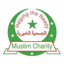 muslim charity logo